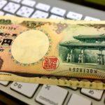 暗号通貨・仮想通貨・デジタル通貨