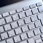 アップルをかたるフィッシングメールやスパムメール
