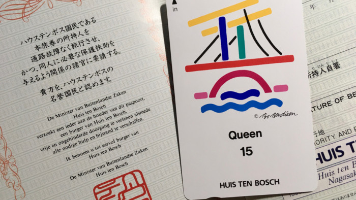 HUIS TEN BOSCH QUEEN15