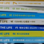 趣味のない中高年オジサンにオススメする雑誌 IN TEH LIFE