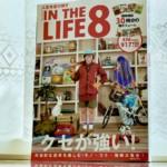 IN THE LIFE(イン・ザ・ライフ)vol.8 クセが強い!