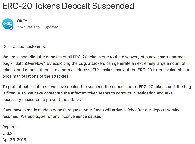 ERC-20 Tokens Deposit Suspended