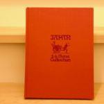 百年前の日本 – モース・コレクション写真編