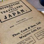 INFORMATION FOR TRAVELLERS VISITING JAPAN.